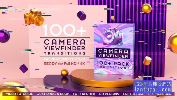 PR模板-100种摄像机对焦取景器效果转场过渡预设 Camera Viewfinder Transitions Pack