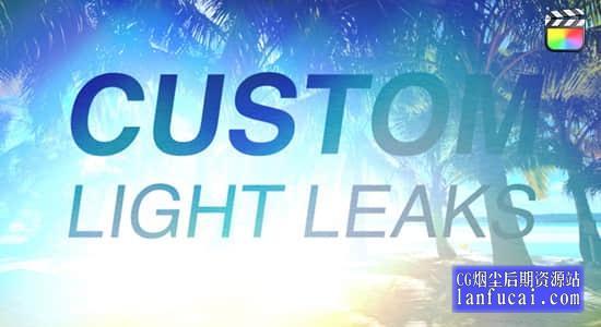 FCPX插件-可自定义控制镜头漏光炫光特效 Custom Light Leaks