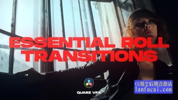 达芬奇模板-52种实用平移滚动视频过渡无缝转场预设 Essential Roll Transitions for DaVinci Resolve