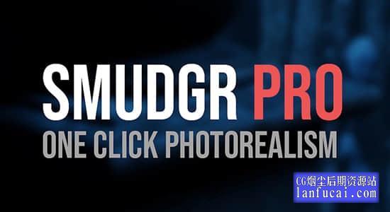 Blender插件-一键快速给模型添加材质纹理细节 Smudgr Pro – 1 Click Photorealism