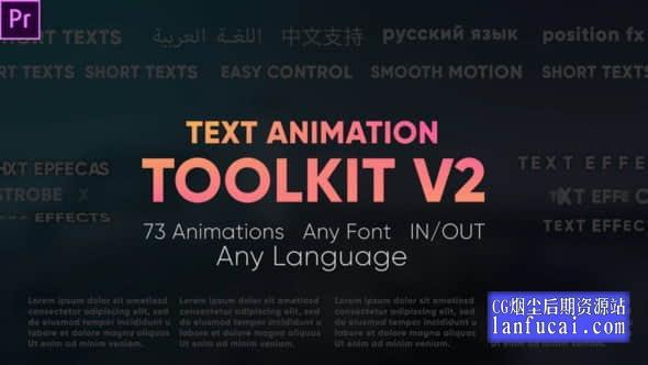 PR模板-73种文字缓入缓出动作预设工具包 Text Animation Toolkit V2