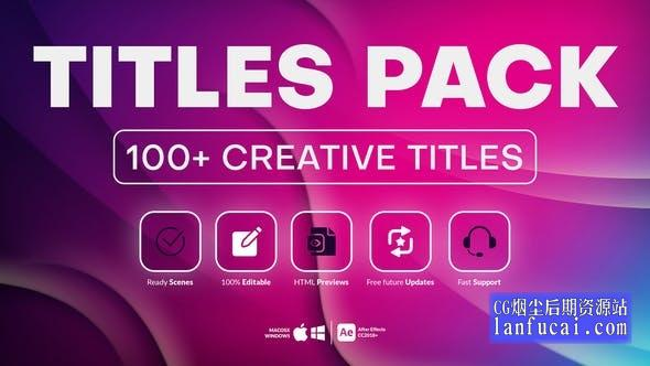 AE模板-100个创意精美设计文字标题动画 Creative Titles