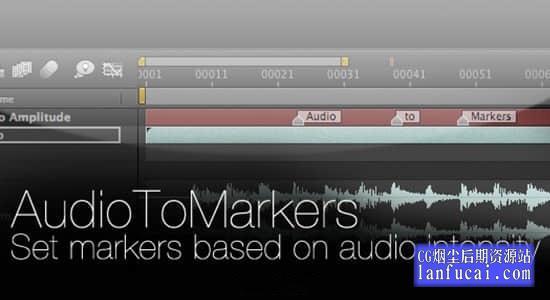 AE脚本-将音频转换为关键帧给图层添加标记 AudioToMarkers v1.54
