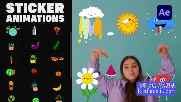 AE模板-可爱卡通手绘综艺贴纸动画 Nature Emoji Stickers Animations