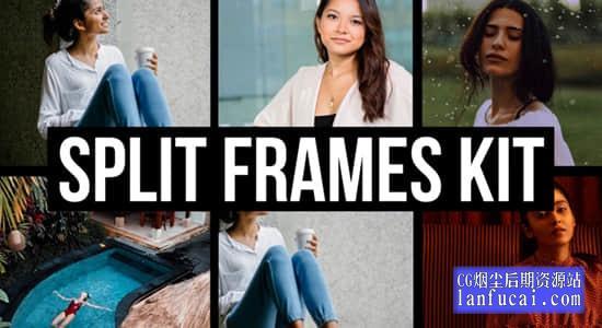 达芬奇模板-视频分屏预设动画 Split Screens Kit