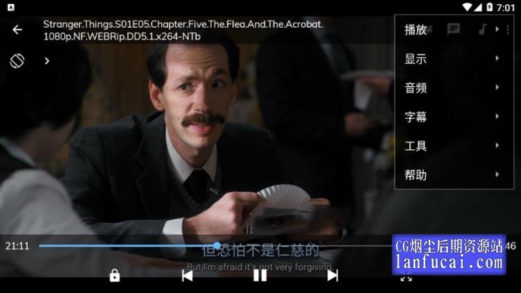 MX Player v1.39.9 视频播放利器中文专业版 安卓手机版