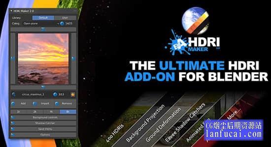 Blender插件-模拟制作HDRI环境场景效果 HDRi Maker 2.0.85