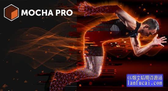 AE/PR插件-专业摄像机反求平面摩卡跟踪插件 Mocha Pro 2022 v9.0.0 Win