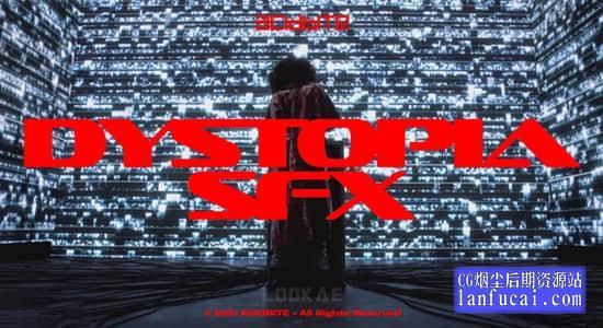 202个黑暗科技VHS干扰毛刺故障音效 Dystopia SFX