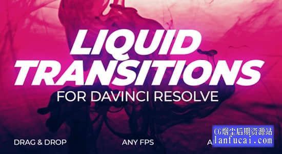 达芬奇模板-15种卡通液体图形动画转场过渡效果 Liquid Transitions