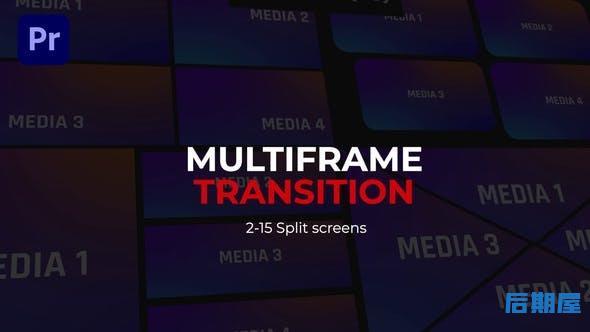 PR模板-100种多屏网格画面组合视频动态分屏转场预设 支持横屏竖屏